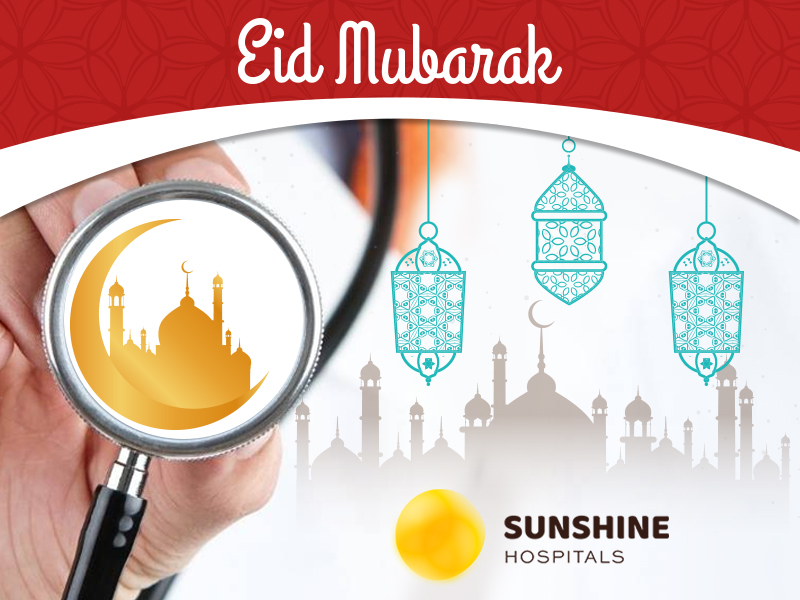 Sunshine Hospitals Wishing You A Very Happy And Prosperous EID Mubarak