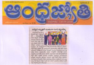 Andhra Jyothy Article About Sunshine Hospital
