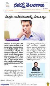 Dr.Ajit-Vikram-Urologist-Article