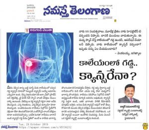 Dr.Vimalakar-Reddy-Surg-Gastro
