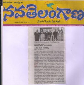 Nava Telangana Article