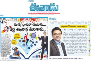 Eenadu Article about Gurava Reddy